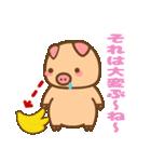 ぶーぶーちゃん その2(個別スタンプ:16)