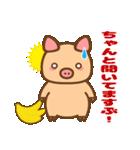 ぶーぶーちゃん その2(個別スタンプ:17)