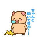 ぶーぶーちゃん その2(個別スタンプ:18)