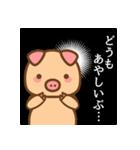 ぶーぶーちゃん その2(個別スタンプ:21)