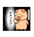 ぶーぶーちゃん その2(個別スタンプ:22)