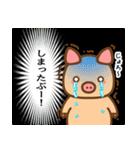 ぶーぶーちゃん その2(個別スタンプ:23)
