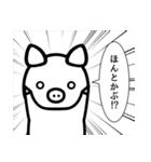ぶーぶーちゃん その2(個別スタンプ:24)