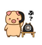 ぶーぶーちゃん その2(個別スタンプ:27)