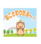 ぶーぶーちゃん その2(個別スタンプ:29)