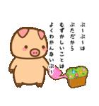 ぶーぶーちゃん その2(個別スタンプ:30)