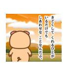 ぶーぶーちゃん その2(個別スタンプ:31)