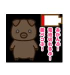 ぶーぶーちゃん その2(個別スタンプ:32)