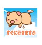 ぶーぶーちゃん その2(個別スタンプ:34)