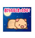 ぶーぶーちゃん その2(個別スタンプ:36)