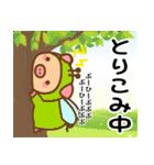 ぶーぶーちゃん その2(個別スタンプ:37)