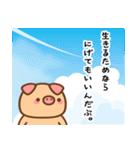 ぶーぶーちゃん その2(個別スタンプ:39)