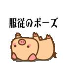 ぶーぶーちゃん その2(個別スタンプ:40)