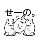 デカ文字COOL!2(個別スタンプ:1)