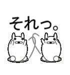 デカ文字COOL!2(個別スタンプ:2)
