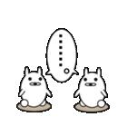 デカ文字COOL!2(個別スタンプ:3)