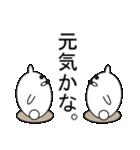 デカ文字COOL!2(個別スタンプ:4)