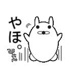デカ文字COOL!2(個別スタンプ:5)