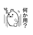 デカ文字COOL!2(個別スタンプ:6)