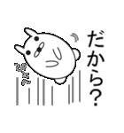 デカ文字COOL!2(個別スタンプ:7)