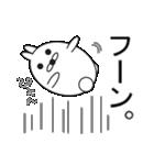 デカ文字COOL!2(個別スタンプ:9)