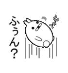デカ文字COOL!2(個別スタンプ:10)