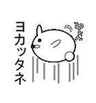 デカ文字COOL!2(個別スタンプ:11)