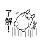 デカ文字COOL!2(個別スタンプ:12)