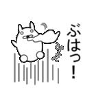デカ文字COOL!2(個別スタンプ:13)