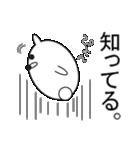 デカ文字COOL!2(個別スタンプ:14)