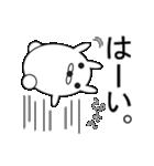 デカ文字COOL!2(個別スタンプ:15)