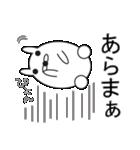 デカ文字COOL!2(個別スタンプ:16)
