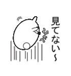 デカ文字COOL!2(個別スタンプ:17)