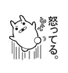 デカ文字COOL!2(個別スタンプ:18)