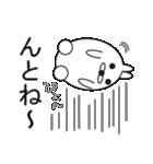 デカ文字COOL!2(個別スタンプ:19)