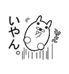 デカ文字COOL!2(個別スタンプ:20)