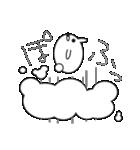 デカ文字COOL!2(個別スタンプ:21)