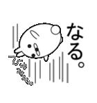 デカ文字COOL!2(個別スタンプ:25)