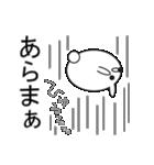 デカ文字COOL!2(個別スタンプ:26)