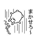 デカ文字COOL!2(個別スタンプ:27)