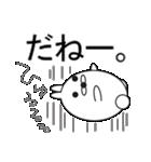 デカ文字COOL!2(個別スタンプ:28)