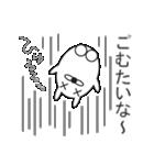 デカ文字COOL!2(個別スタンプ:29)