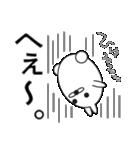 デカ文字COOL!2(個別スタンプ:30)