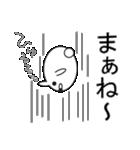デカ文字COOL!2(個別スタンプ:31)