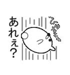 デカ文字COOL!2(個別スタンプ:32)