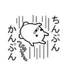 デカ文字COOL!2(個別スタンプ:33)