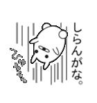 デカ文字COOL!2(個別スタンプ:34)