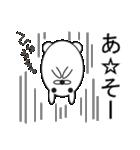 デカ文字COOL!2(個別スタンプ:35)