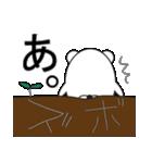 デカ文字COOL!2(個別スタンプ:36)