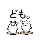 デカ文字COOL!2(個別スタンプ:37)